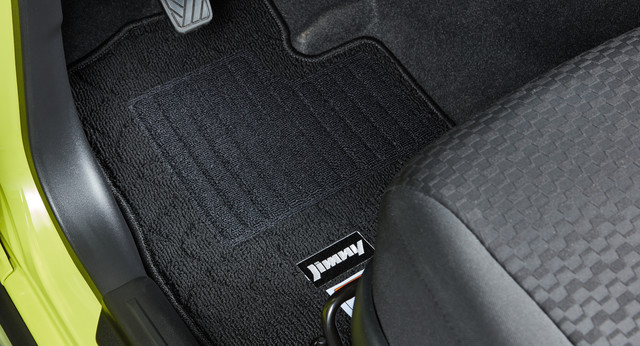 Carpet Floor Mat Set (four-piece)